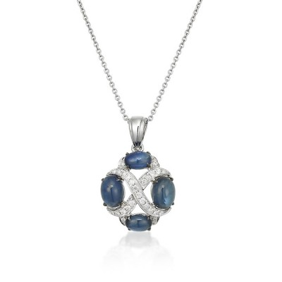 """Larena"" Sapphire Pendant"